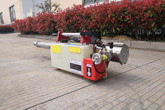 China DC 3V Gardening Machines One Switch Start Fogger Machine Power Farm Sprayer supplier