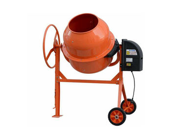 22 Inch 550W Metal Portable Concrete Mixer 120L electric cement mixer for construction